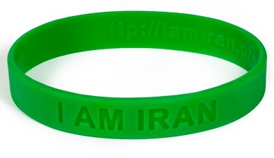I AM IRAN Wristbands